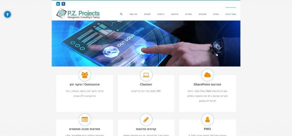 אתר P.Z. Projects
