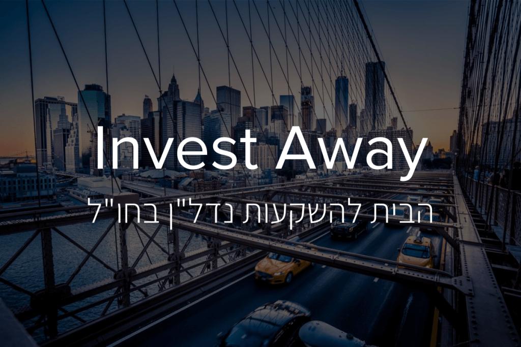 "Invest Away - השקעות נדל""ן בחו""ל"