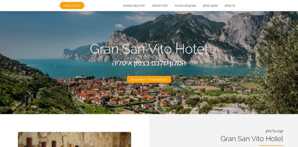 אתר - מלון Gran San Vito באיטליה